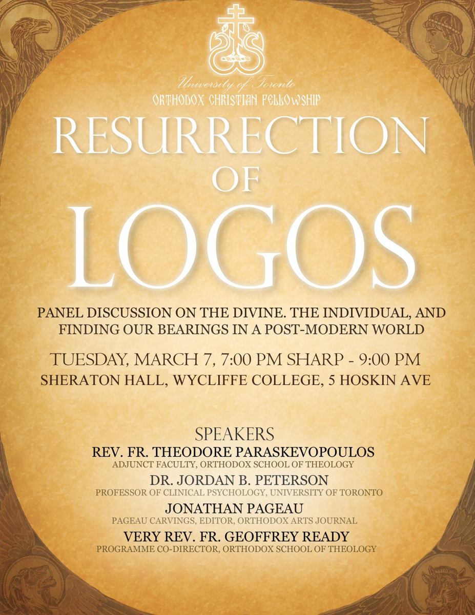 Resurrection of Logos Event